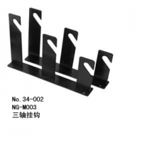 NanGuang M-003 Wall bracket 3 expand